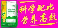 河北行唐农旺肥业有限公司