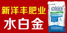 荔浦县丘会琼农资经营部