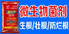 烟台东辰生物科技万博manbetx官网客服