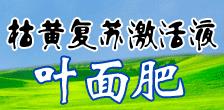 北京禾瑞丰源生物科技万博manbetx官网客服