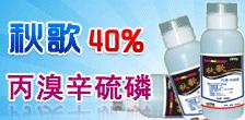 北京正诺药业有限公司