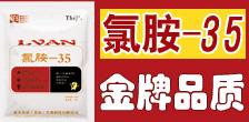 北京市冠海生物技术开发有限公司