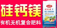 山西坤元化肥万博manbetx官网客服