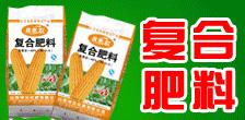 山西坤元化肥有限公司