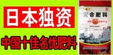 川琦伊藤(潍坊)农化万博manbetx官网客服