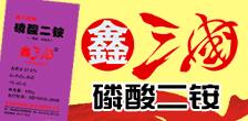 贵州金地福化工肥业有限公司