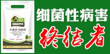 河南金丰田生物科技万博manbetx官网客服