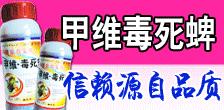 澳利农(郑州)农业科技有限公司