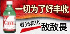 河南省春光农化万博manbetx官网客服