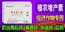 河南郑州丰农科技发展有限公司