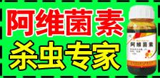江苏惠丰化工有限公司