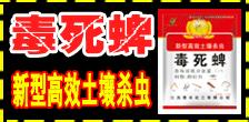 江苏惠丰化工万博manbetx官网客服
