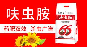 山东省天润三禾农化科技万博manbetx官网客服