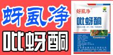 北京威远振达化工有限公司