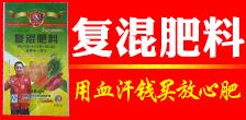河北新世纪肥业万博manbetx官网客服
