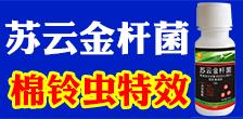 寿光市沃普信生物科技有限公司