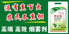 北京邦百农科技发展有限公司