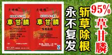 周口先达(鑫田品牌)化工有限公司