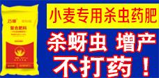 郑州云大化工有限公司