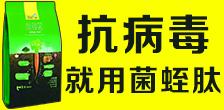 唐山市路北区激抗菌肥料厂