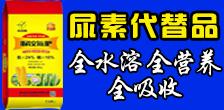 湖北云化富瑞肥业有限公司