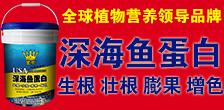 魔溶(上海)生物科技工程有限公司