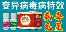 郑州裕邦生物科技有限公司