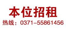 北京金赛阳生物技术有限公司