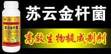 上海菱农化工