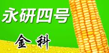 河北金科种业有限公司