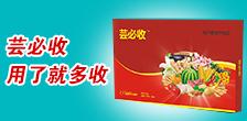 郑州盛四季作物保护有限公司