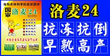河南豫神农业科技有限公司