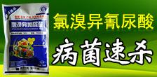 南京双嘉生物技术有限公司