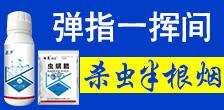 山东松冈化学有限公司