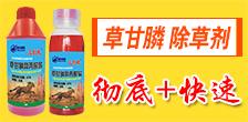 康禾益农生物技术有限公司
