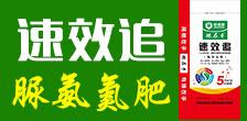 河南中储粮生态肥业万博manbetx官网客服