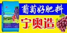 河北宁奥生物科技万博manbetx官网客服