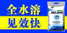 河北宁奥生物科技有限公司