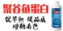 河南科菲姆生物科技有限公司