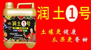河北奥丰肥业万博manbetx官网客服