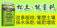北京福乐邦农业科技万博manbetx官网客服