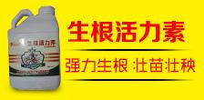北京阳光亿农生物科技责任万博manbetx官网客服