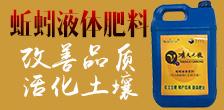 北京清大元农生物科技万博manbetx官网客服