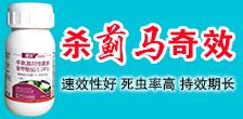 郑州臻源生物科技有限公司