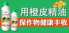 江苏科利农作物保护有限公司