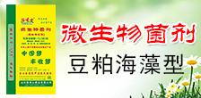 山东粮博士肥业万博manbetx官网客服