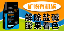 河北智宸农业科技有限公司