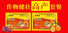 安阳市沃尔特农业科技万博manbetx官网客服