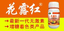 郑州木禾佳宝农业科技万博manbetx官网客服