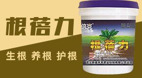 武汉新盛禾丰肥业科技万博manbetx官网客服